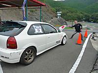 P1140801